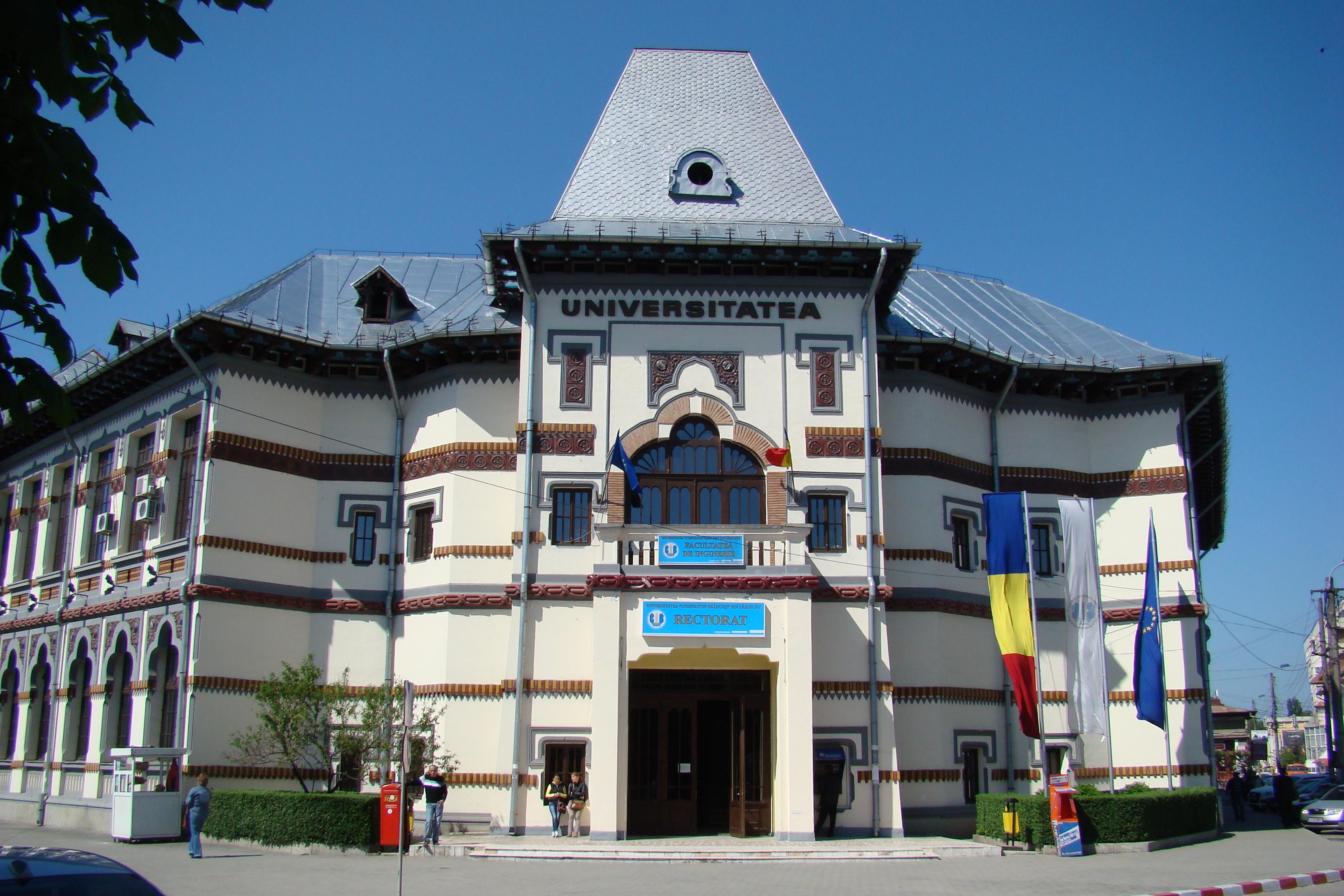Universitatea Constantin Brâncuși din Târgu Jiu în colaps financiar iar șefii ei multimilionari